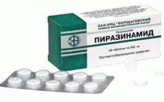 Использование Пиразинамида и аналогов при туберкулезе, инструкция
