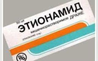 Лечение туберкулеза этионамидом, профилактика осложнений