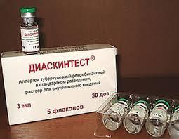 аллерген диаскин
